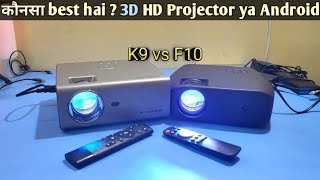 The Best Projector For Cinema like experience   BR Tech Films