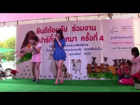 20140209 Poy Rsiam - Ngaow kar khon dai