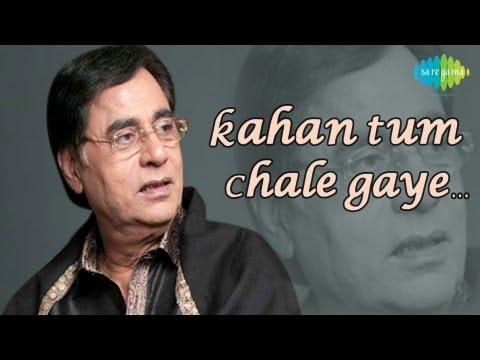 Tribute To Jagjit Singh | Kahan Tum Chale Gaye | Official  HDVideo | Feat. RJ Karan Singh