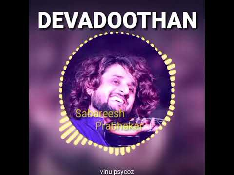 Devadoothan Sabareesh Prabhaker(violin )