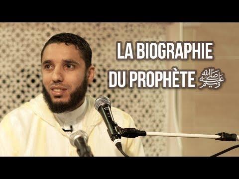 4/8 - LA VIE DU PROPHÈTE ﷺ  - Rachid ELJAY