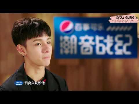 [FULL ENG SUB] 潮音战纪 Chao Yin Zhan Ji / CYZJ - EP 1 (Seventeen Jun & The8, Pentagon Yanan)