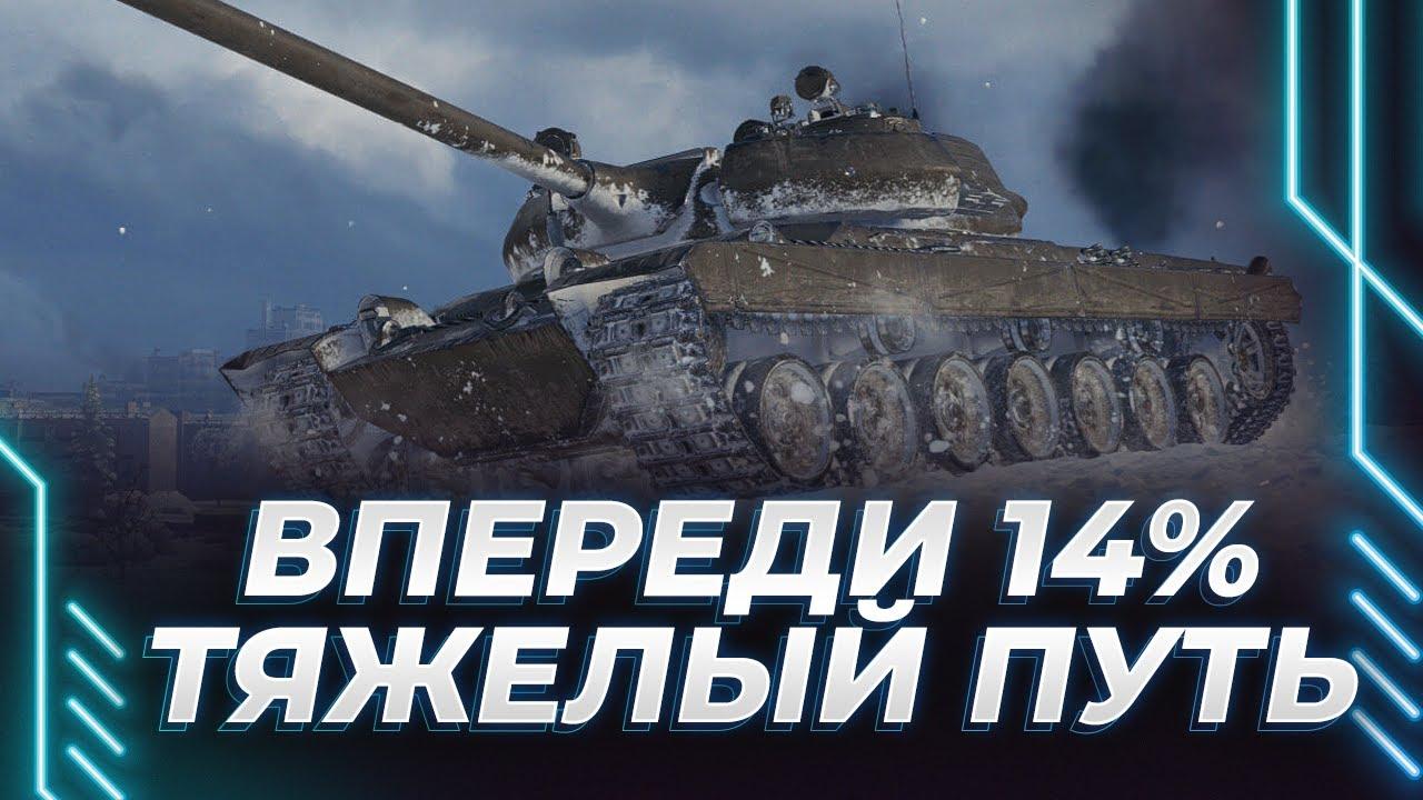 Download VZ.55 - ЕЩЕ 14% - ПУКИЧ ПОКЕЧИ АТАКУЮТ