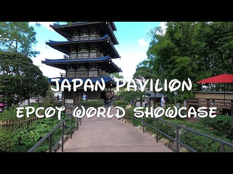 Japan Pavilion at Epcot World Showcase
