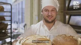 Видеоролик о заявке Екатеринбурга на ЭКСПО-2025 для Каннского кинофестиваля