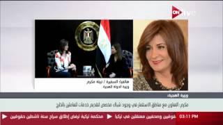 الهجرة: كارت قنصلى للمصريين بالخارج لتيسير الأعمال فى مصر.. فيديو