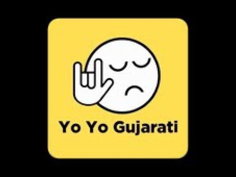 baahubali 2 comedy    yo yo gujarati