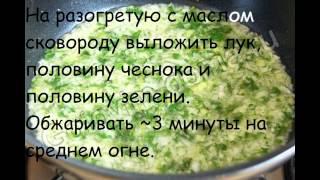 Рецепты вторых блюд:Макароны с овощами