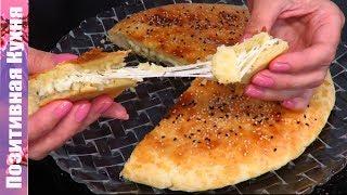 ХАЧАПУРИ на ТВОРОЖНОМ ТЕСТЕ! Самая Вкусная СЫРНАЯ ЛЕПЕШКА! | Flatbread With Cheese Recipe