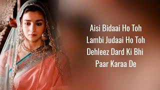 Dilbaro (Lyrics) Raazi | Alia Bhatt | Harshdeep Kaur, Vibha Saraf & Shankar Mahadevan (Father's Day)