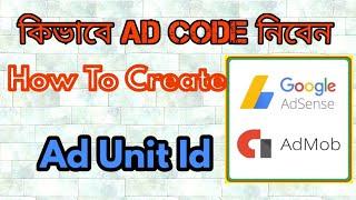 Wie das Erstellen von ad-Einheit admob - Generieren von ad-Einheit/ - Anzeigencode im adsense
