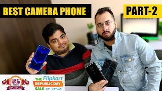 Flipkart Republic Day Sale|Amazon Great India Sale|Best Camera Phone 10,000₹-40,000₹