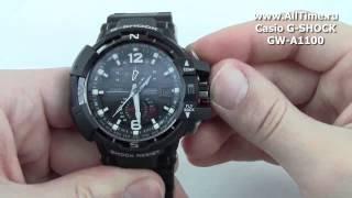 видео Часы Casio G-Shock Sky Cockpit GW-A1100