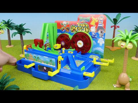 Download Youtube: Pokemon Sun and Moon Alola Island Toys for Kids