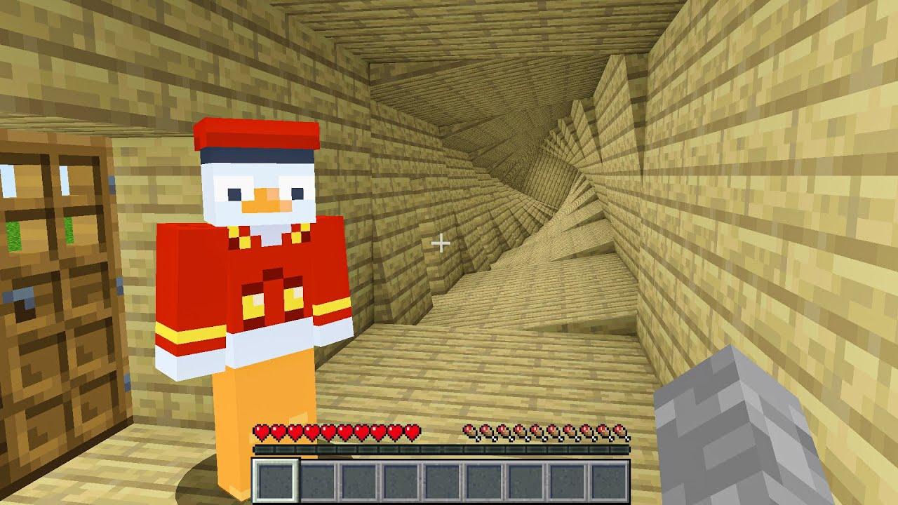 Download trolle mein freund mit VERWIRRTEN HAUS in Minecraft !