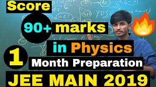 how to crack jee mains in 1 month