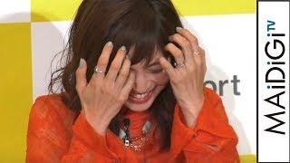 「恥ずかしい」安田美沙子、ラップ調で食リポ披露に赤面 「ヴィーナスフォート」リニューアルオープン記念イベント2 安田美沙子 動画 21
