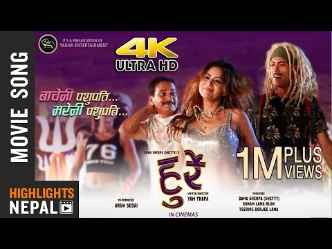 Pashupati | New Nepali Movie HURRAY Song 2018 | Neeta, Bijay Baral, Ankit, Raja Ram Paudel