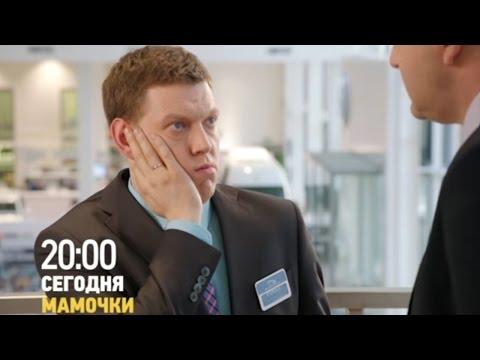 Сериал Молодежка 5 сезон: Взрослая жизнь (2017)