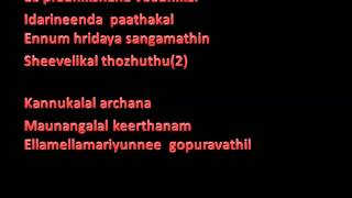 Onnam ragam padi lyrics in english