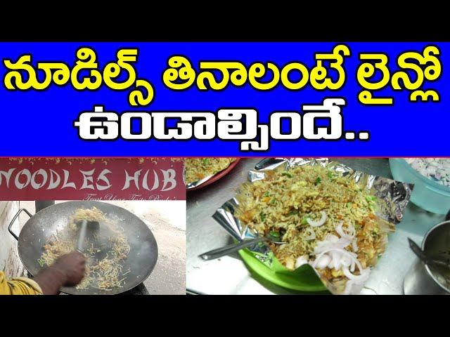 People Are Very Crazy Food | Popular Fast Food | Noodles Hub in Kukatpally | PDTV Foods