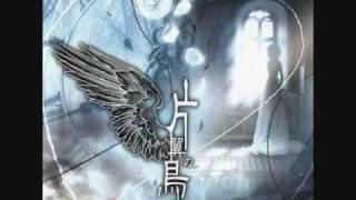 志方あきこ - 片翼の鳥