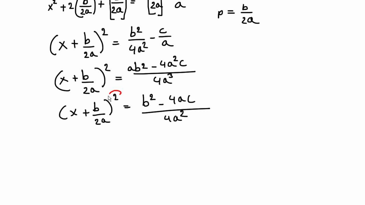 The ABC Formula - The proof