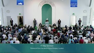 Friday Sermon 30 August 2019 (Urdu): Men of Excellence