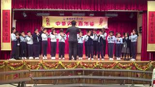 Publication Date: 2018-03-04 | Video Title: 2018小學口琴隊冠軍 賽前預演