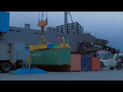 شركة المحيط للتوكيلات الملاحية Almoheet shipping agency