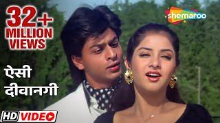 ऐसे दीवानगी देखी नहीं कही (हद) - दीवाना सांग्स - शाहरुख़ खान - दिव्या भारती - फिल्मीगाने