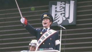 歌舞伎俳優の中村獅童さんが麹町消防署の一日署長を務めることになり、...