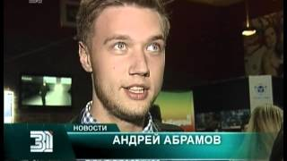 В Челябинске показали неправильное кино