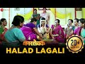 Halad Lagali | Nagarsevak | Upendra Limaye & Neha Pendse | Anand Shinde & Adarsh Shinde