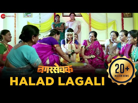 Halad Lagali | Nagarsevak | Upendra Limaye & Neha Pendse | Anand Shinde, Adarsh Shinde, Kavita Nikam