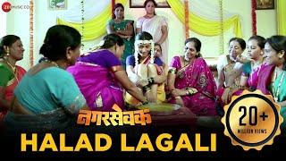 Halad Lagali | Nagarsevak | Upendra Limaye & Ne...