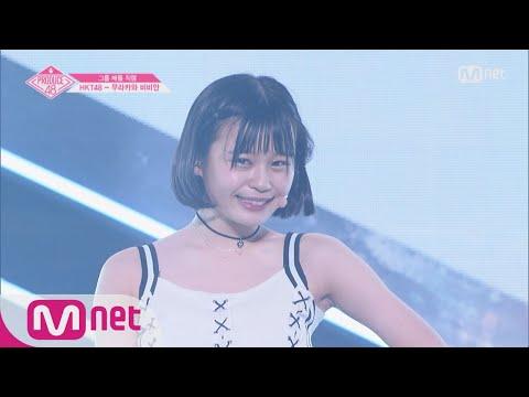 PRODUCE48 [단독/직캠] 일대일아이컨택ㅣ무라카와 비비안 - 카라 ♬맘마미아_2조 @그룹 배틀 180629 EP.3