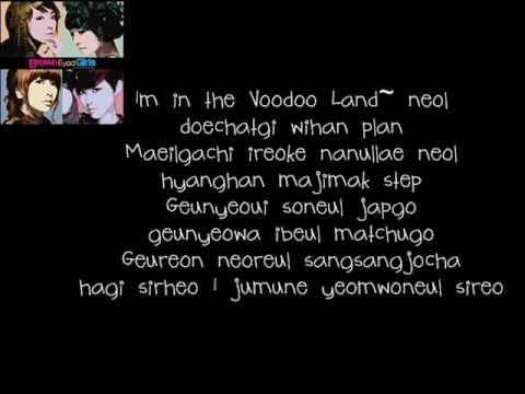 Abracadabra - Brown Eyed Girls With Lyrics
