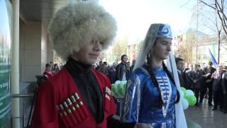 День города Малгобек