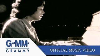 ทุกลมหายใจ - LOSO【OFFICIAL MV】