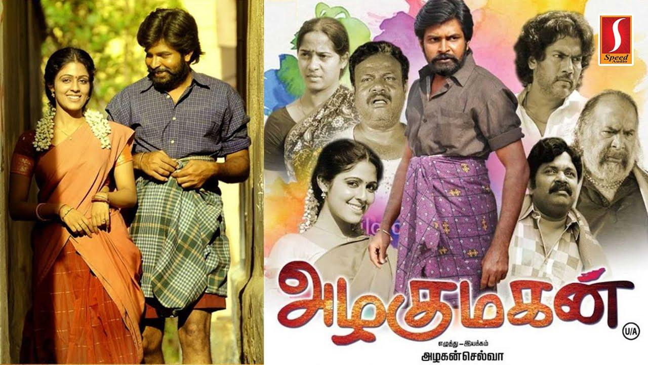 Download Latest Tamil Full Movie 2019 | Tamil Suspense Thriller Movie | Exclusive Tamil Movie 2019 | Full HD