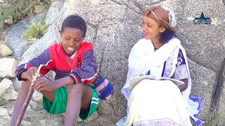 New Eritrean Series Kaliety 2019- ኳሌቲ - Part 06.mp4