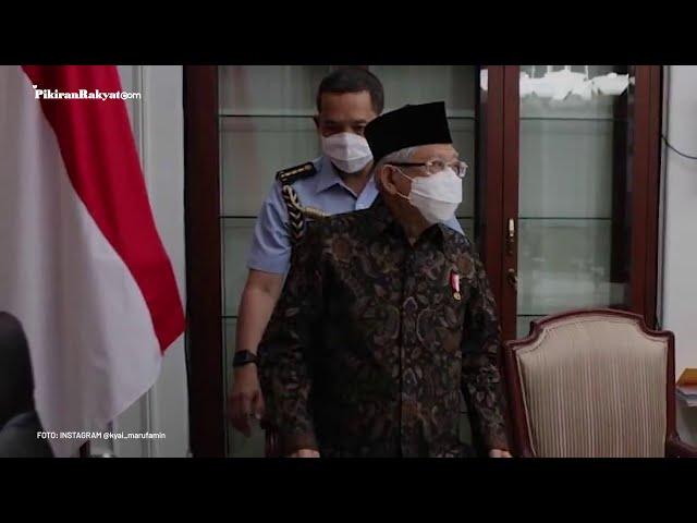 Ma'ruf Amin Diusulkan Bertemu Habib Rizieq Shihab, Jubir: Wapres Tidak Ada Masalah