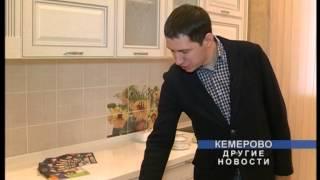 Открытие Кемерово(Открытие салона кухни MESTO в Кемерово., 2013-12-16T10:23:16.000Z)