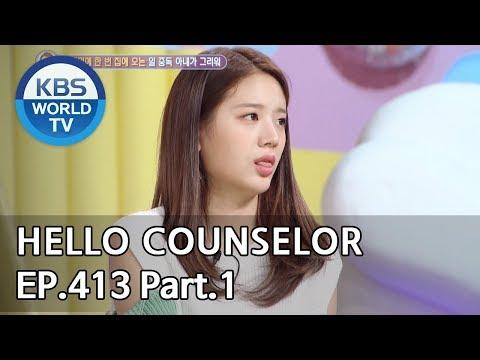 Hello Counselor EP.413 Part.1 [ENG, THA/2019.05.20]