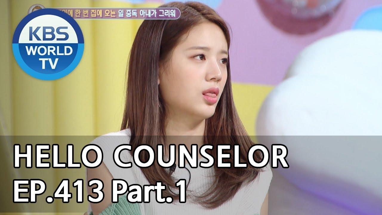 Hello Counselor EP 413 Part 1 [ENG, THA/2019 05 20]