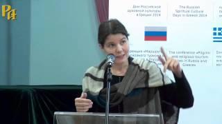 Выступление   представителя Паломнической службы  «Радонеж» Веры Прохоровой