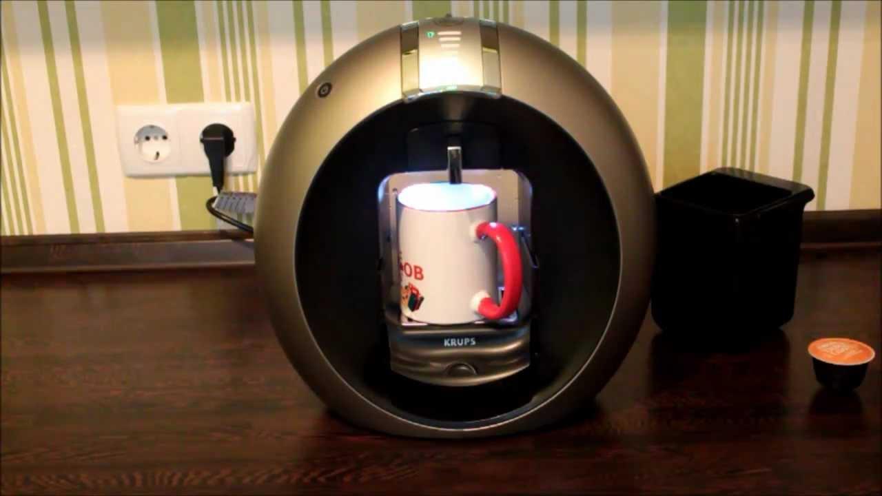 nescaf dolce gusto circolo flow stop krups nestl. Black Bedroom Furniture Sets. Home Design Ideas