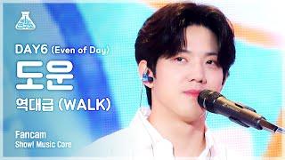 [예능연구소 4K] 데이식스 도운 직캠 '역대급 (WALK)' (DAY6(Even of Day) DOWOON FanCam) @Show!MusicCore 210717