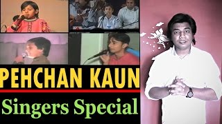 PEHCHAN KAUN I Singers Special